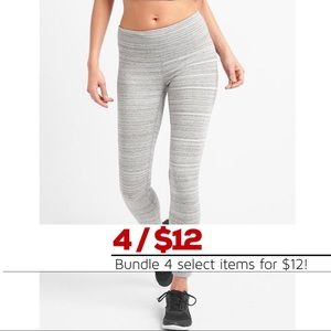 GAP | Performance Fit Strappy Ankle Leggings